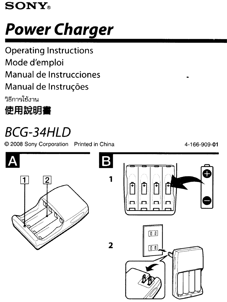 Wiring A Three Manual Guide