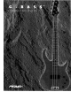 Peavey G - BASS Operating Manual