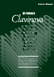 Yamaha Clavinova CLP-820 Owner's Manual