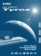 Yamaha TYROS Owner's Manual