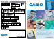 Casio Electronic Calculator Product Catalogue