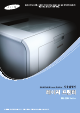 Samsung 2252W - Printer - B/W User Manual