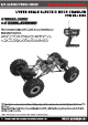 HBX 1/10th Scale Electronic Rock Crawler 5628 Instruction Manual