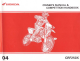 Honda 2004 CRF250X Owner's Manual