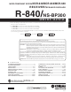 Yamaha NS-BP300 Service Manual