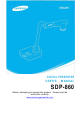 Samsung SDP-860 User Manual