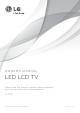 LG 55LX9500 Owner's Manual