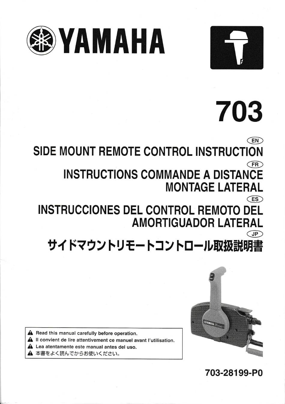 Yamaha Outboard 703 Wiring Diagram