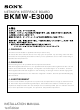 Sony BKMW-E3000 Installation Manual