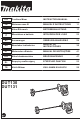 Makita DUT130 Instruction Manual