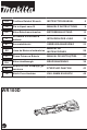 Makita WR100D Instruction Manual